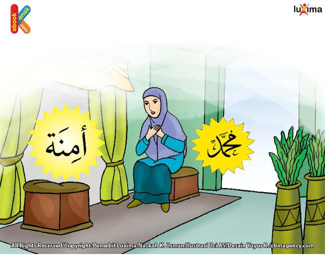 Tidak ada sedikit pun bekas luka di dada Muhammad