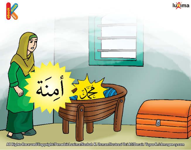 Aminah menderita sakit sejak mendengar kabar, Abdullah wafat di Madinah