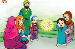 Keluarga Bani Najjar ramah dan menganggap Aminah saudara sendiri.