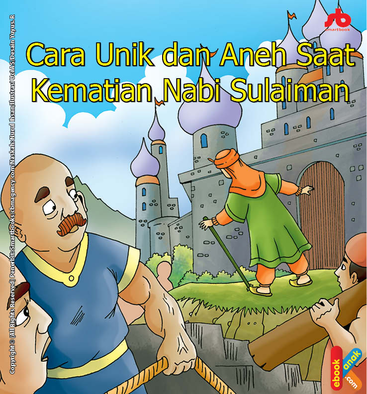 Namun, Nabi Sulaiman alaihissalam meninggal dunia berlainan dengan manusia biasa
