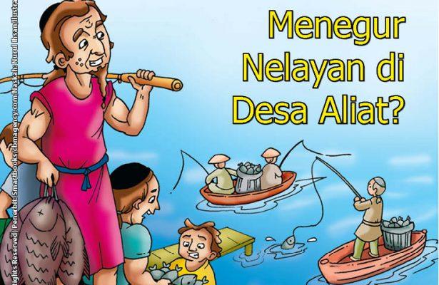 Di desa itu, bermukim sekelompok Bani Israel yang bermata pencaharian sebagai nelayan, pedagang, dan tukang