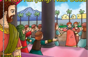 Padahal, saat itu waktu Nabi Daud alaihissalam untuk beribadah kepada Allah Ta'ala