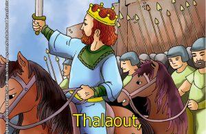 Allah Ta'ala memerintahkan nabinya untuk mencari seorang raja yang akan menjadi pemimpin Bani Israel
