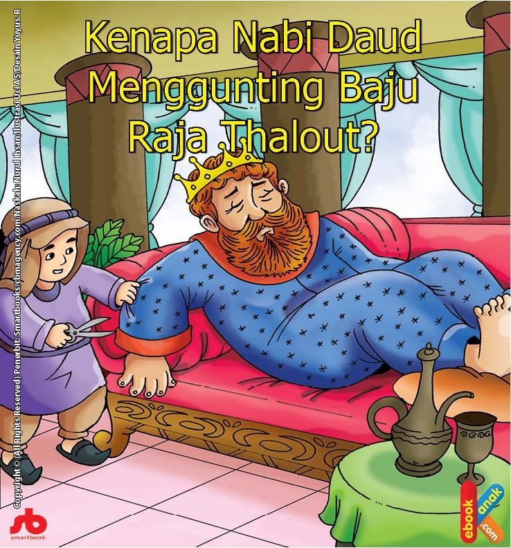 Sementara itu, nama Nabi Daud alaihissalam semakin dielu-elukan walau Nabi Daud alaihissalam tidak berada dalam kota