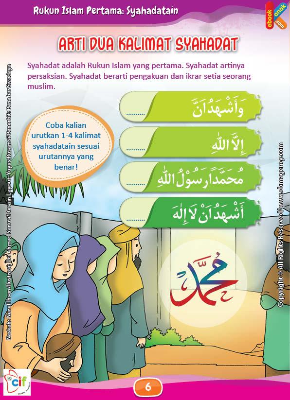 Download Gratis Worksheet Arti Dua Kalimat Syahadat