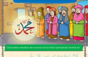 Download Gratis Worksheet Kalimat Syahadatain