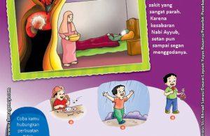 Download Gratis Worksheet Nabi Ayyub
