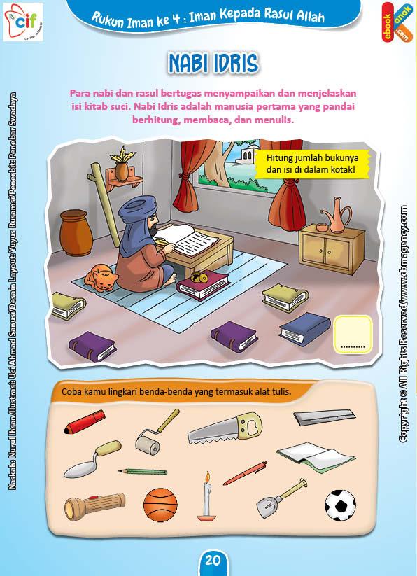 Download Gratis Worksheet Nabi Idris