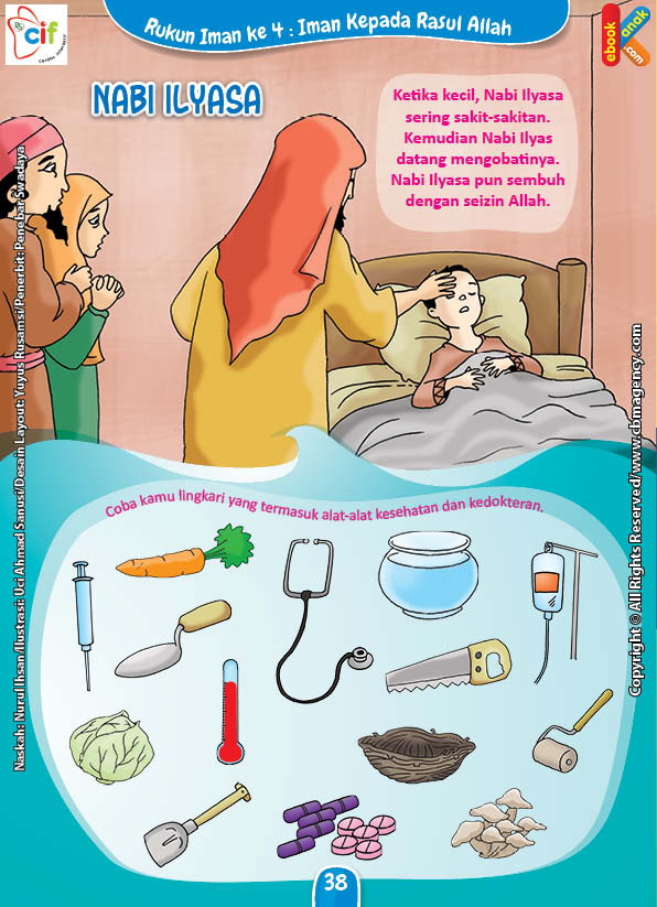 Download Gratis Worksheet Nabi Ilyasa