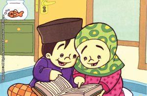 Karena Punya Mata Kita Bisa Membaca Al Quran