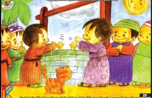 Nabi Yusuf Dimasukkan Ke Dalam Sumur Oleh Sepuluh Kakaknya