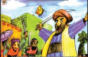 Raja Zalim Membunuh Nabi Yahya