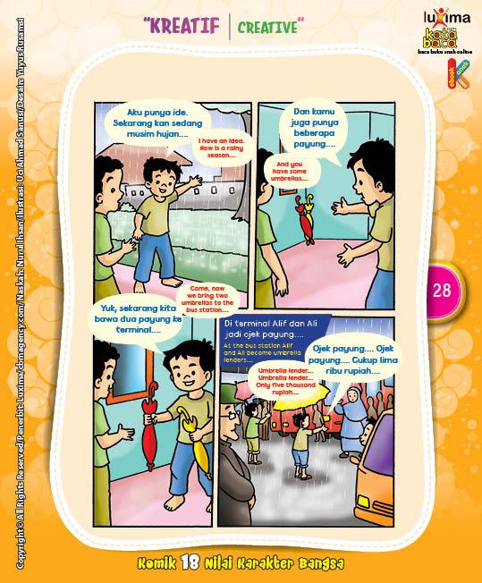 "Ojek Payung ""Umbrella Lender"" (3)"