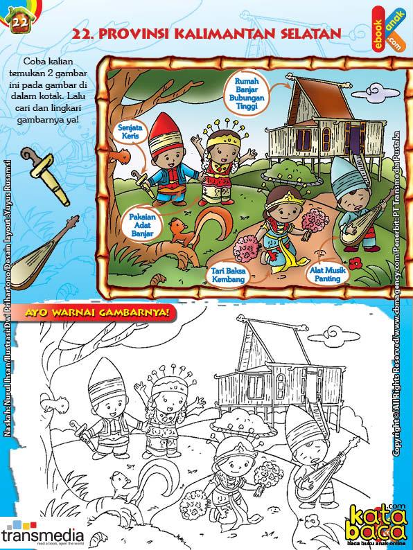 Mengenal Dan Mewarnai Seni Dan Budaya Provinsi Kalimantan Selatan
