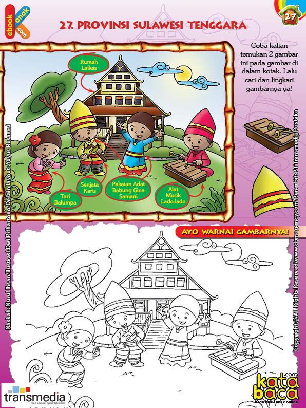 Mengenal dan Mewarnai Seni dan Budaya Provinsi Sulawesi Tenggara