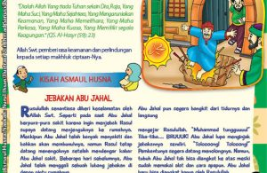 Kisah Asmaul Husna Al Mu'min, Abu Jahal Berpura-Pura Sakit