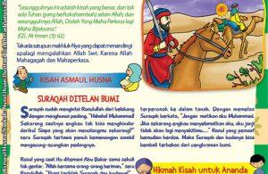 Suraqah sudah mengintai Rasulullah dari belakang dengan menghunus pedang.