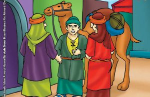 Kisah Asmaul Husna Ar Rohiim, Pemuda Penghuni Langit