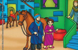 Kisah Asmaul Husna Ar Rohmaan Keluarga Dermawan