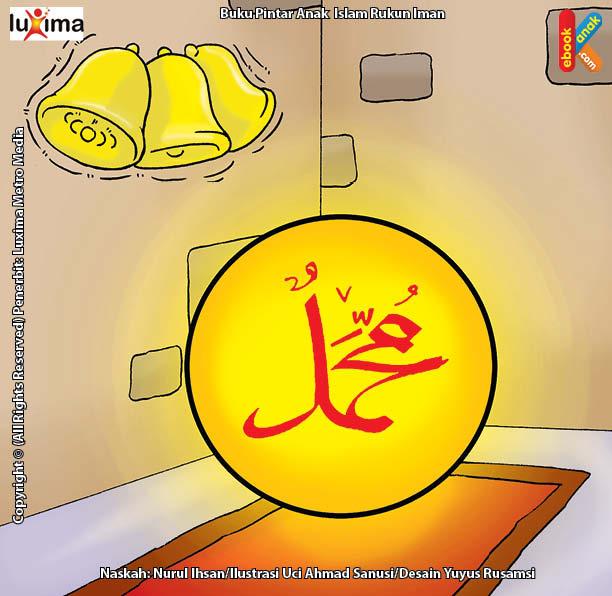 Bagaimana Cara Jibril Menurunkan Wahyu Kepada Nabi Muhammad