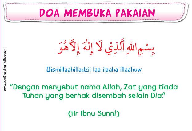 khat bacaan adab dan doa anak muslim ketika membuka pakaian