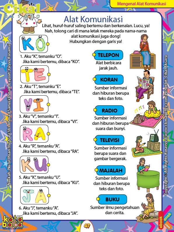 Worksheet Paud Tk A B Mengenal Alat Komunikasi Ebook Anak