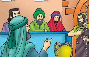 Apakah Sifat Khusus Para Nabi dan Rasul?
