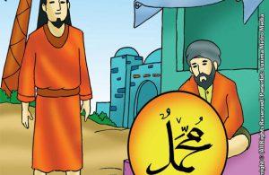 Malaikat Jibril dan Perihal Iman pada Qadha dan Qadar