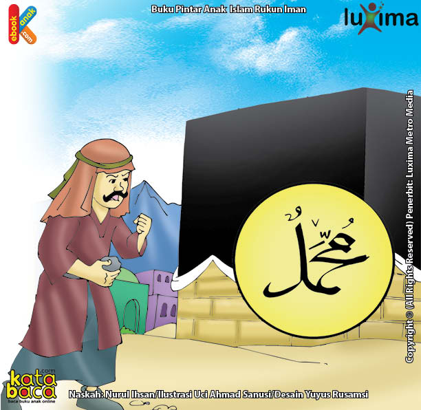 Nabi Muhammad Dapat Membelah Bulan Menjadi Dua Bagian