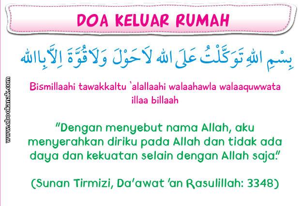 khat bacaan doa dan adab anak muslim ketika keluar rumah
