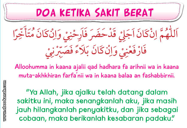 khat bacaan doa ketika sakit keras