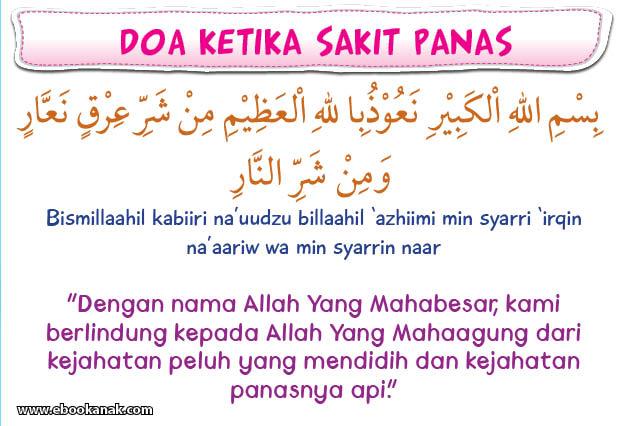khat bacaan doa ketika sakit panas