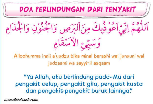 khat bacaan doa perlindungan dari penyakit