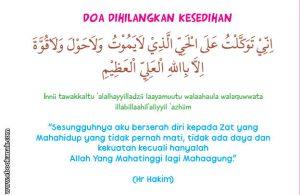 bacaan doa agar dihilangkan kesedihan