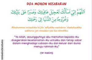 bacaan doa mohon kesabaran