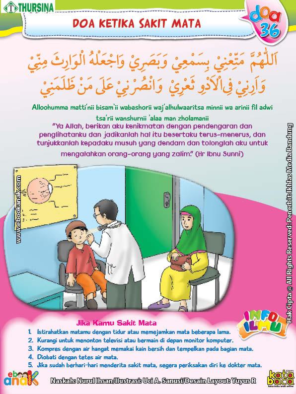 belajar mengenal adab dan doa ketika sakit mata
