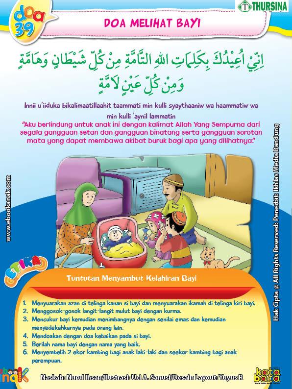 belajar mengenal adab dan doa menjenguk kelahiran bayi