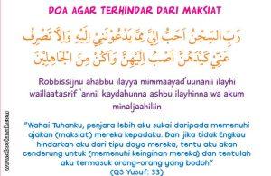 doa agar terhindar dari perbuatan dosa