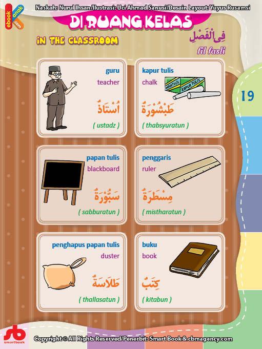 download gratis ebook pdf kamus bergambar 3 bahasa indonesia, inggris, arab benda di ruang kelas (1)
