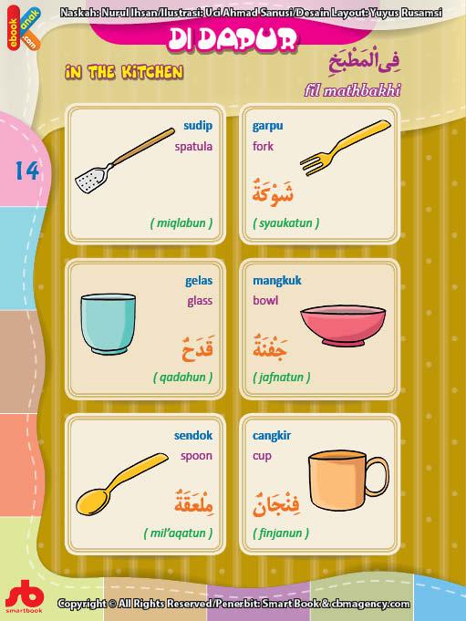 Arab gratis ebook bahasa download