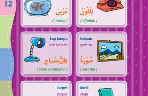 download gratis ebook pdf kamus bergambar 3 bahasa indonesia, inggris, arab di ruang tamu 1