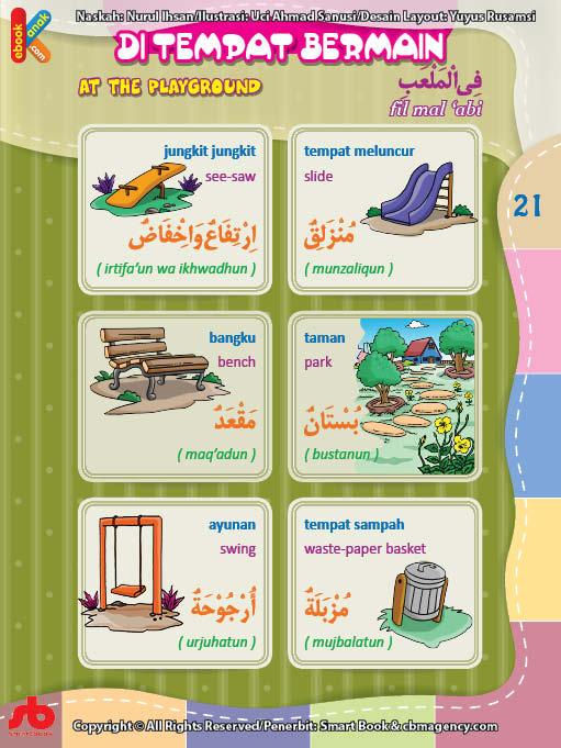 download gratis ebook pdf kamus bergambar 3 bahasa indonesia, inggris, arab di tempat bermain