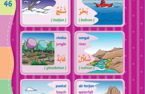 download gratis ebook pdf kamus bergambar 3 bahasa indonesia, inggris, arab mengenal alam semesta 3