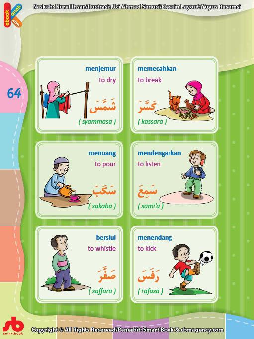 download gratis ebook pdf kamus bergambar 3 bahasa indonesia, inggris, arab mengenal kata kerja (10)