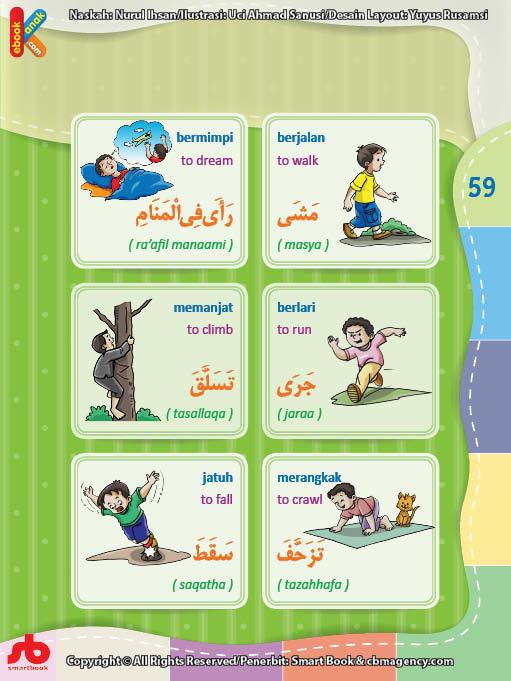 download gratis ebook pdf kamus bergambar 3 bahasa indonesia, inggris, arab mengenal kata kerja (5)