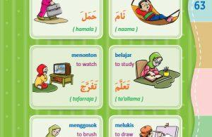 download gratis ebook pdf kamus bergambar 3 bahasa indonesia, inggris, arab mengenal kata kerja (9)