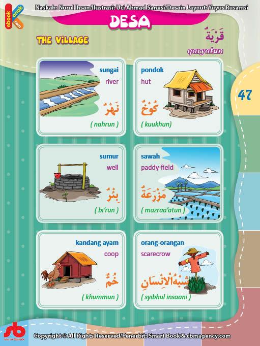 download gratis ebook pdf kamus bergambar 3 bahasa indonesia, inggris, arab mengenal lingkungan desa