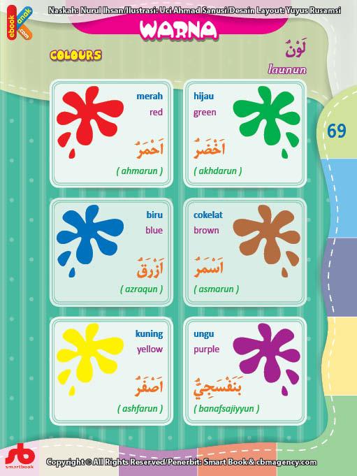 download gratis ebook pdf kamus bergambar 3 bahasa indonesia, inggris, arab mengenal warna (1)