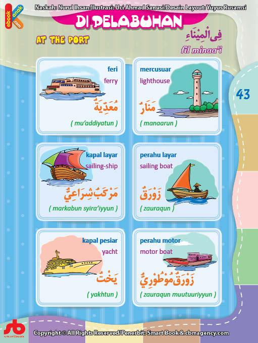 download gratis ebook pdf kamus bergambar 3 bahasa indonesia, inggris, arab nama-nama benda di pelabuhan