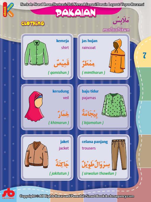 download gratis ebook pdf kamus bergambar 3 bahasa indonesia, inggris, arab pakaian 1